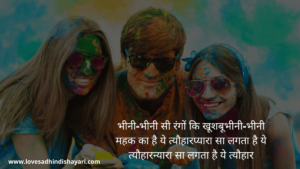 holi greeting images 2020