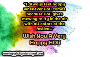 happy holi greeting image 2020