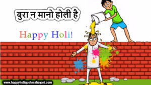 latest happy holi wish images 2020