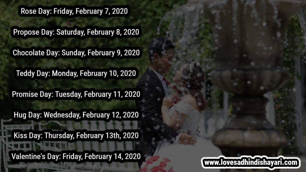 valentine week list 2020, valentine week list, valentine week days, valentine week days 2020